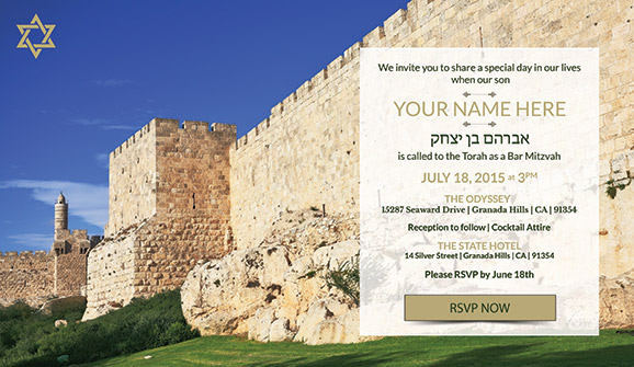 Online Bar Mitzvah Invitation: Jerusalem