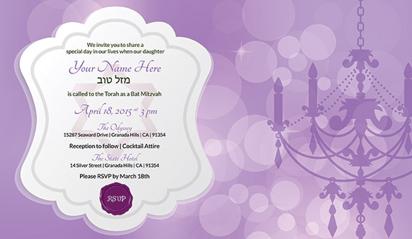 Online Bat Mitzvah Invitation: Chandelier.