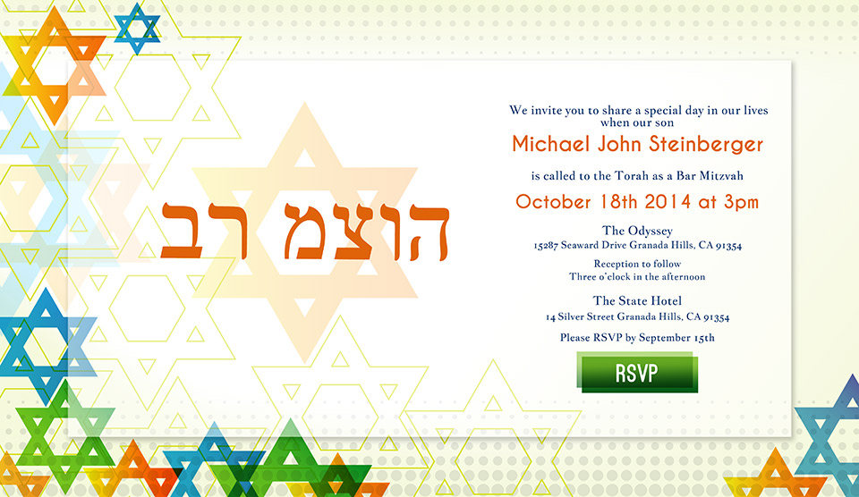 bar mitzvah invitation david s stars mitzvites